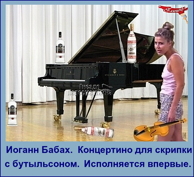https://pp.userapi.com/c836538/v836538359/1c743/-syi4JoJGm0.jpg