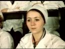 Быть врачом.. (х/ф Врача вызывали,1974)