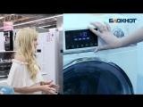 Ангелина Илюшкина убедила жюри в необходимости купить стиральную машинку