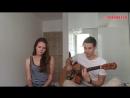МОТ feat. Артем Пивоваров - МУССОНЫ (cover by OLA LA),красивая девушка классно спела кавер,красивый голос,отлично поёт,поёмвсети