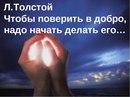 Анастасия Трифонова фото #39
