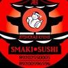 Смаки Суши!  Доставка суши и  роллов в г.Кстово)