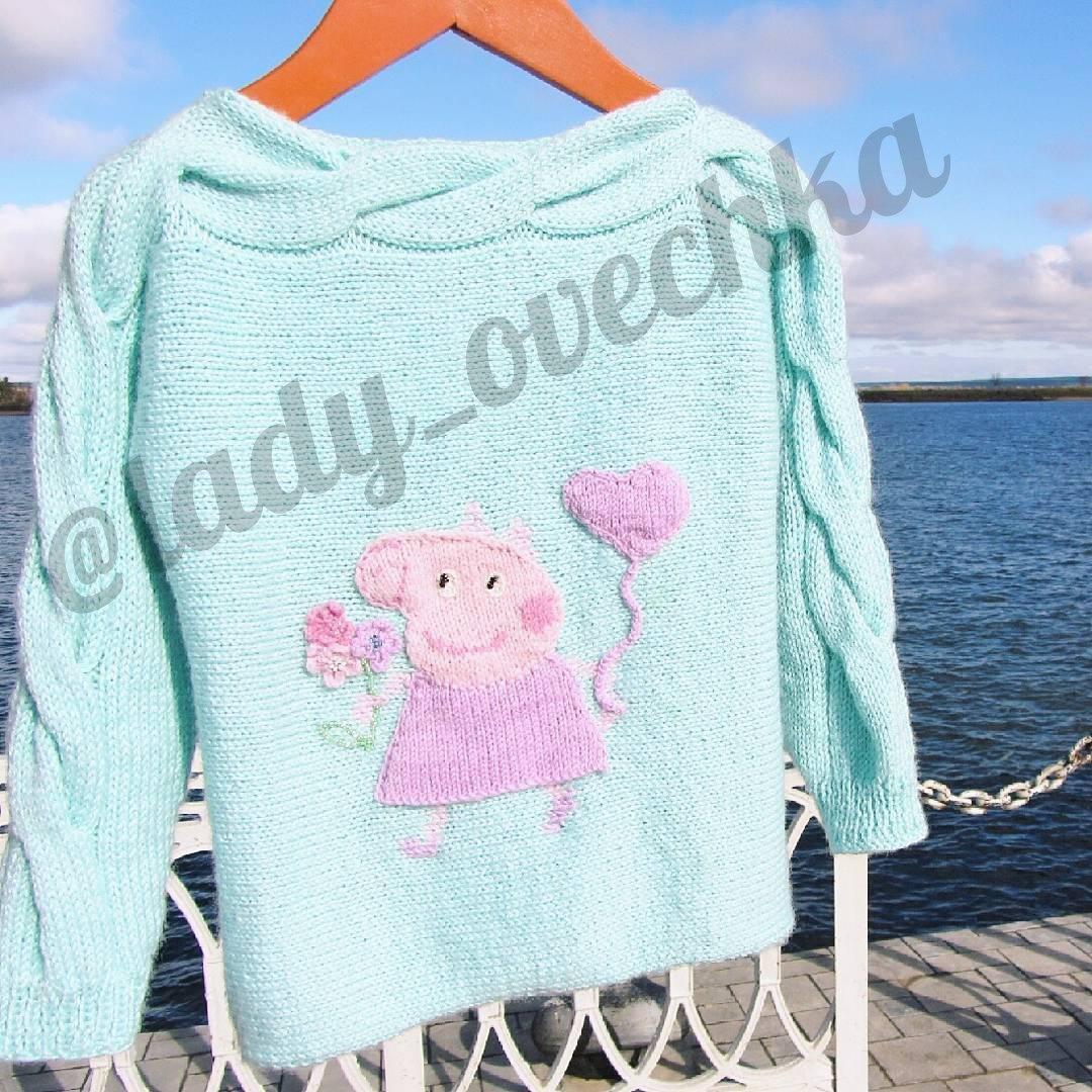 Свинка Пеппа - вязаный свитер для вашего малыша. Модный свитшот