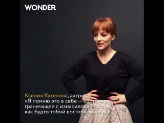 Актёры и режиссёры о границах допустимого в кино