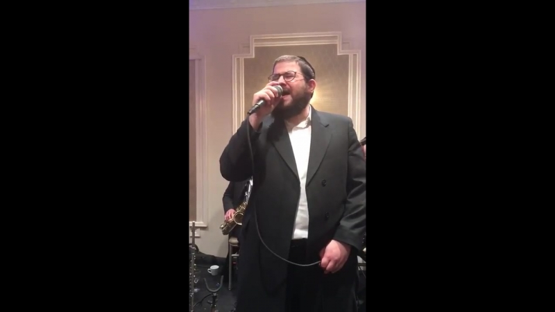 Shea Berko and yanki briskman singing אמת from Shmueli Ungar