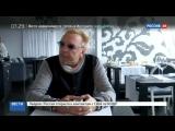 Новости на «Россия 24» • Кино нашего времени: в Выборге открыли