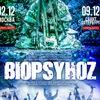 Biopsyhoz / Биопсихоз (Official Club)