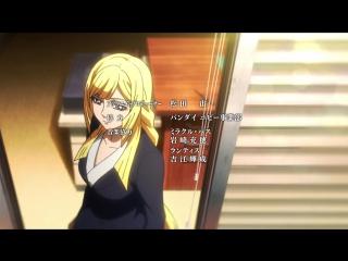 [OP EP 1] Kidou Senshi Gundam: Tekketsu no Orphans 2   Mobile Suit Gundam: Iron-Blooded Orphans 2   Гандам: Железнокровные сирот
