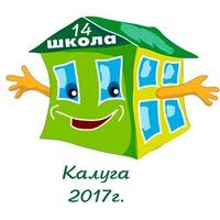 Логотип Калуга Школа №14 (Закрытая группа)