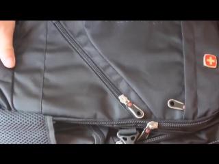 Мегакрутой Швейцарский Рюкзак со скидкой!