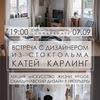 Искусство жизни HYGGE / Скандинавский дизайн