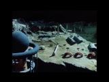 БИО (экс Биоконструктор) - Красная планета (Первопроходцы) (АЯковлев)