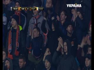 Футбол. Лига Европы UEFA. Шахтер (Украина) - Сельта (Испания). овертайм