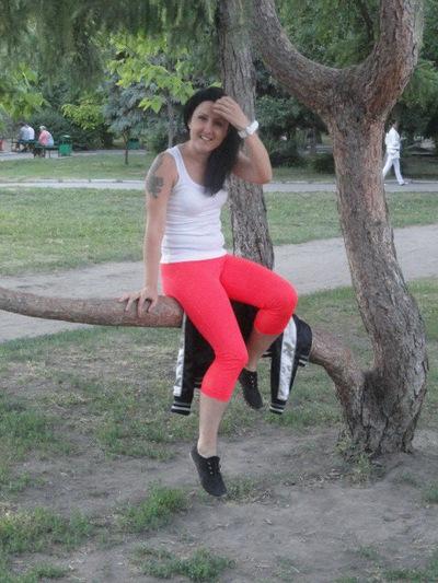 Milena Milya