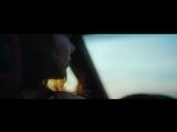 Макс Барских - Давай займёмся любовью