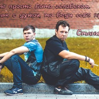 gniloi_raion
