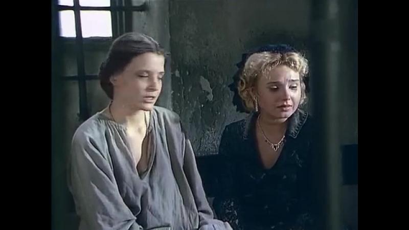 Петербургские тайны 29 серия