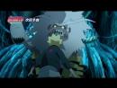 Боруто 14 серия 1 сезон [HD 1080p] (Новое поколение Наруто, Boruto Naruto Next Generations, Баруто) Трейлер