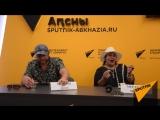 Пресс-конференция Мариам и Армена Мерабовых