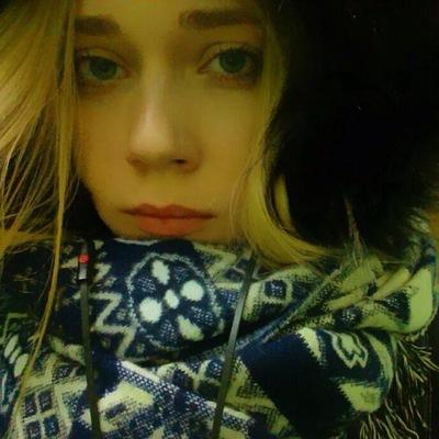 Юлия Гинсбург