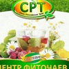 Центр Фиточаев