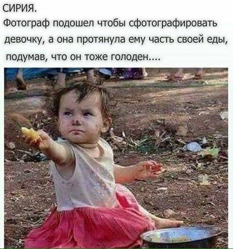 https://pp.userapi.com/c836538/v836538826/775b9/qxIjV86aP1w.jpg