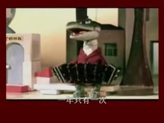 Пусть бегут неуклюже по-китайски