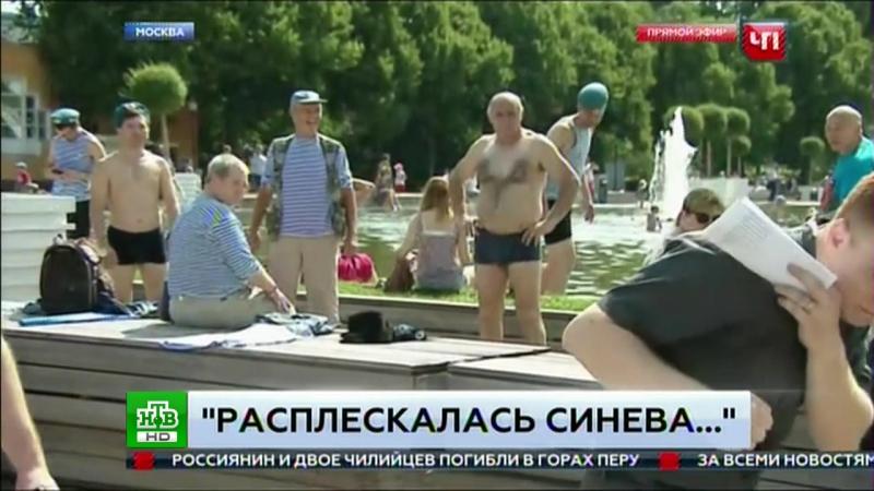 Бухой вдвешник воткнул корреспонденту в прямом эфире