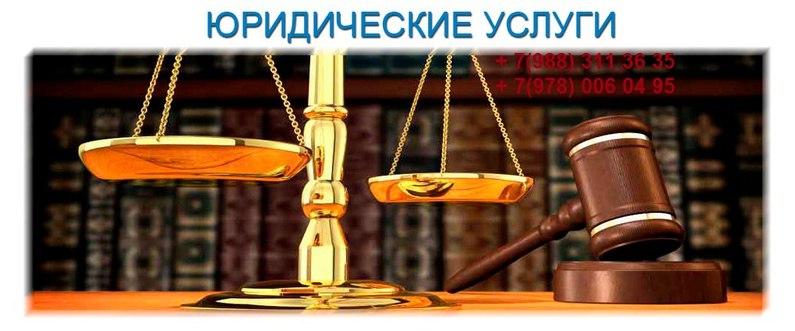 Обжалование действий УФМС по г. Севастополю, связанных с отказом в признании гражданином РФ