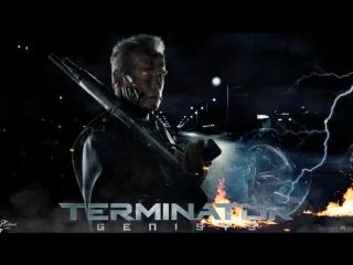 терминатор генезис (2015)