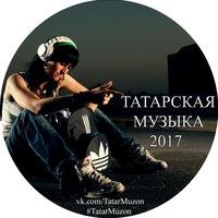 татарская музыка 2017 скачать торрент img-1