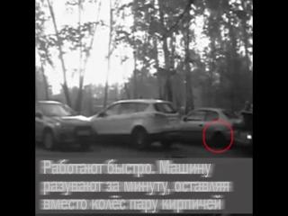В Купчино вернулись 90-е: с машин снова стали снимать колёса
