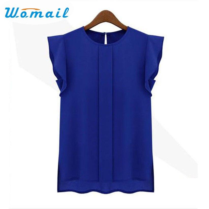 Блузка за 236