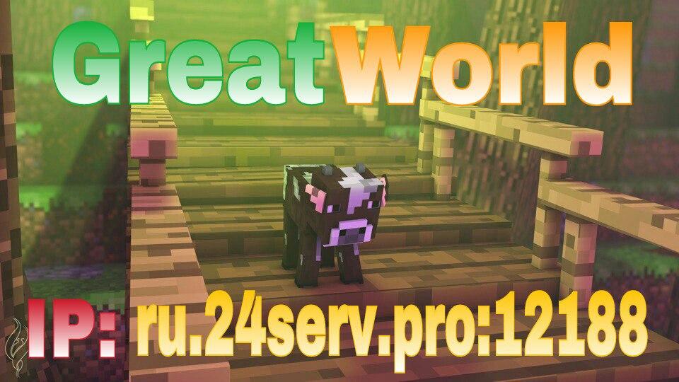 GreatWorld [0.15.10]