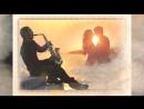 Романтический саксофон и море l