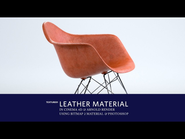 Leather Material Tutorial - Using Cinema 4d, Arnold Render, Bitmap2Material Photoshop - Texture01
