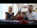 Вручение свидетельств на улучшение жилищных условий молодым семьям