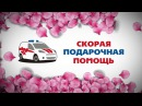 Доставка цветов в Калуге с гарантией свежести от магазина kaluga-podarki.ru