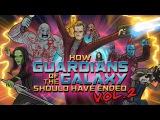 Как следовало закончить Стражей Галактики 2