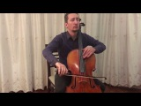 Gabriel Faure - Apres un reve, for cello &amp piano, op.7, No.1