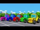 Цветные Тракторы и Супер Машинки Учим Цвета Мультики про Машинки и Песенки для М...