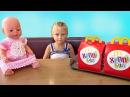 Едем в МакДональдс с Ярославой и Куклой Беби Бон Игрушки Хэппи Мил Happy Meal McDonalds Bar...