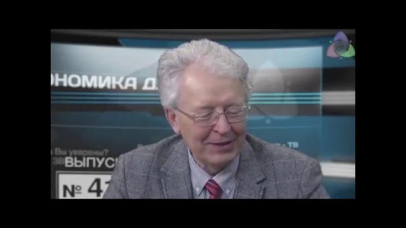 В.КАТАСОНОВ: