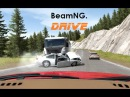 Dash Cam Crash Compilation 20 [Real Life Sounds] - BeamNG. Drive