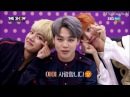 Rus Sub Рус Саб 161025 The Show News BTS part 2