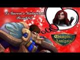 Garen X Katarina Is it possible
