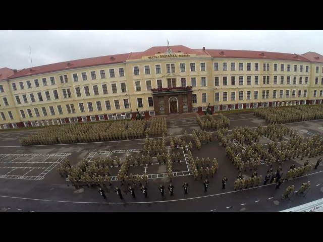 Марш українського війська у виконанні курсантів Національної академії сухопутних військ