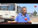 ДТП в Таразе столкнулись пассажирский автобус и КамАЗ