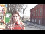 What do you think? - by Aleksandra Kulichenko (15)