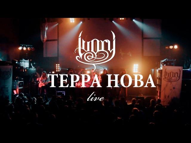IVORY live in Re:Public - Терра Нова